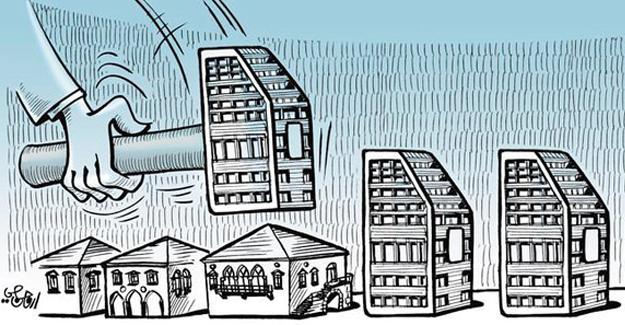 Yeni yönetmeliğe göre kentsel dönüşüm başvuruları nereye yapılıyor?