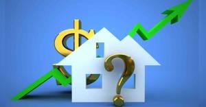 Konut fiyatları artacak mı? 2016'da gayrimenkul sektörü öngörüleri neler?