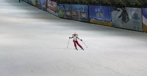 Bursa'ya suni kayak pisti geliyor!
