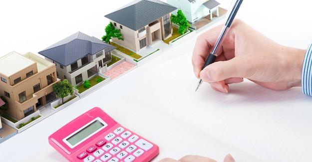 Vakıfbank konut kredisi faiz oranları 14 Haziran 2019!