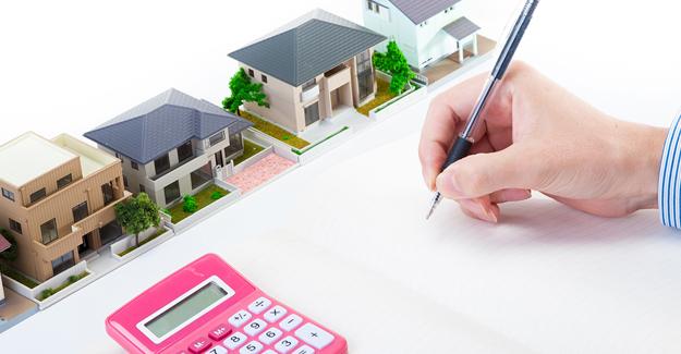 Yapı Kredi konut kredisi 3 Şubat 2021!