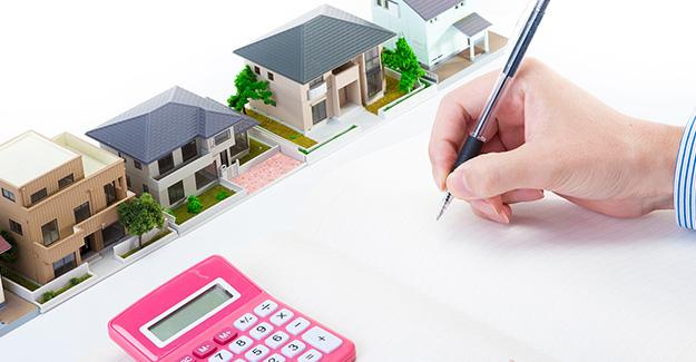 İş Bankası konut kredisi 17 Mart 2021!