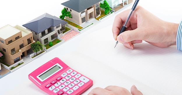 Akbank konut kredisi 29 Nisan 2021!