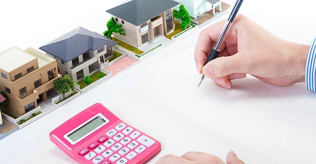 Garanti Bankası konut kredisi 18 Haziran 2021!