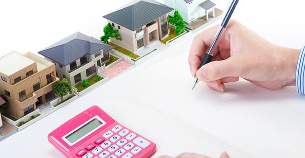 Ziraat Bankası konut kredisi 12 Ekim 2021!