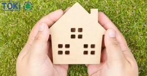 Muş Kepenek TOKİ Evleri fiyatları!