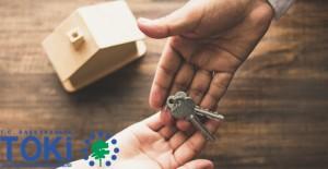 TOKİ Gaziantep evleri nerede yapılacak 2020?