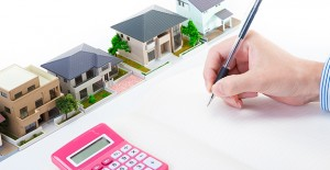 İş Bankası konut kredisi 5 Mart 2021!