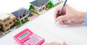 QNB Finansbank konut kredisi 28 Temmuz 2021!